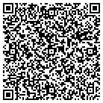 """QR-код с контактной информацией организации Общество с ограниченной ответственностью ООО """"КАНСТК"""""""