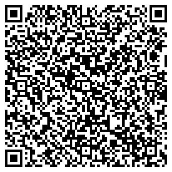 """QR-код с контактной информацией организации """"Oh! Cool!"""" Studio"""