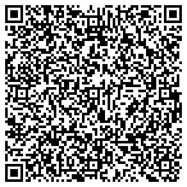 """QR-код с контактной информацией организации Фотостудия """"REAL PHOTO"""""""