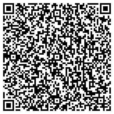 QR-код с контактной информацией организации Студия «Lux Design»
