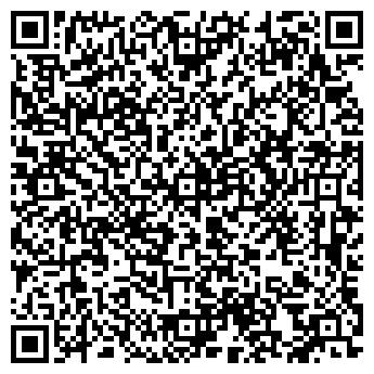 QR-код с контактной информацией организации ЧП «Дизайн»