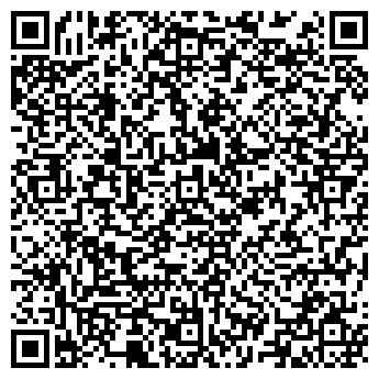 QR-код с контактной информацией организации Общество с ограниченной ответственностью ООО «ВИЗАВИ»
