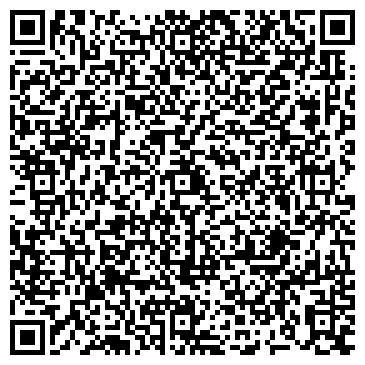 QR-код с контактной информацией организации Общество с ограниченной ответственностью ООО «Ультра-Дизайн»