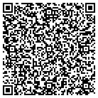 QR-код с контактной информацией организации Идея Фикс