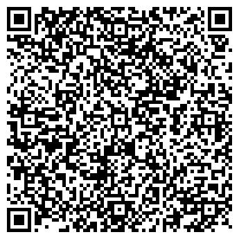 QR-код с контактной информацией организации Субъект предпринимательской деятельности ГРАФ