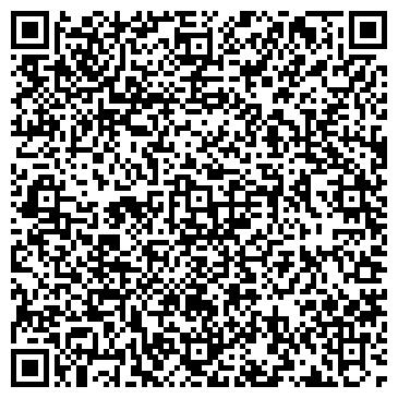 """QR-код с контактной информацией организации Компания """"Биротикс-Ком"""""""