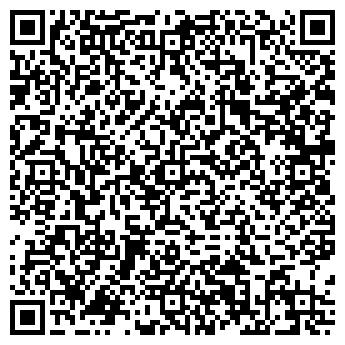 QR-код с контактной информацией организации Общество с ограниченной ответственностью ООО «АРБУЗ»