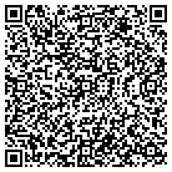 QR-код с контактной информацией организации Частное предприятие ПП «РЕАЛЬ»