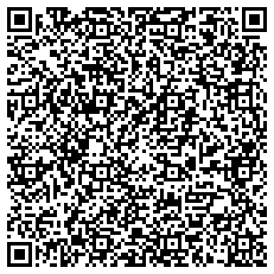 """QR-код с контактной информацией организации """"Агентство Запорожской Рекламы"""""""