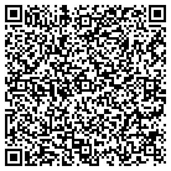 QR-код с контактной информацией организации Рекламна Студія D&L