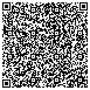 QR-код с контактной информацией организации Dustbag