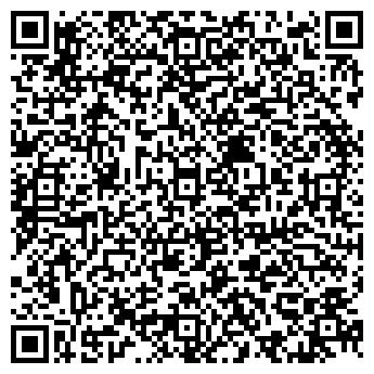 QR-код с контактной информацией организации ООО «Колин-Л»