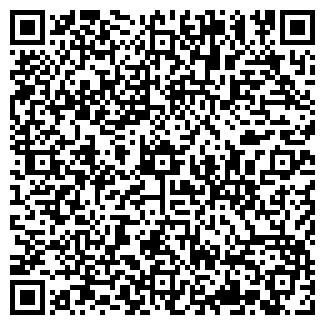 QR-код с контактной информацией организации Флаг сервис