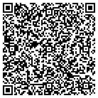 QR-код с контактной информацией организации Субъект предпринимательской деятельности МВЛ-Полиграфия
