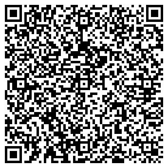 QR-код с контактной информацией организации Общество с ограниченной ответственностью ООО «Арма-Ресурс»