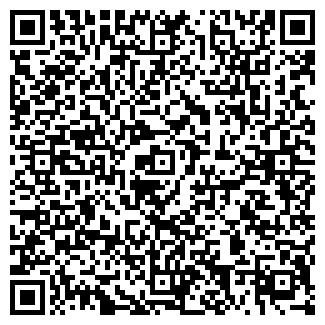QR-код с контактной информацией организации Printmaket