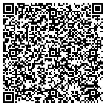 QR-код с контактной информацией организации V-ZOOM studio