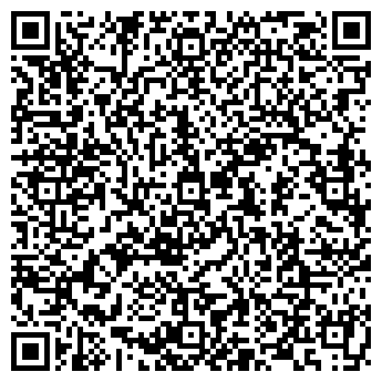 """QR-код с контактной информацией организации Общество с ограниченной ответственностью ООО """"Принтмарк"""""""