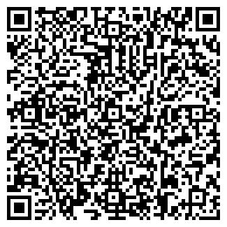 QR-код с контактной информацией организации PIXEL