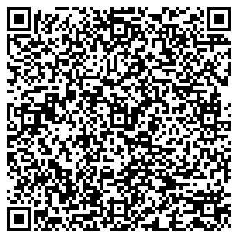 QR-код с контактной информацией организации РА Алтернатива