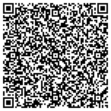 """QR-код с контактной информацией организации Субъект предпринимательской деятельности Интернет-полиграфия """"Impress"""""""