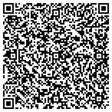 QR-код с контактной информацией организации Студия рекламы и полиграфии «Грейс»