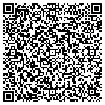 QR-код с контактной информацией организации Частное акционерное общество Design Print Kiev