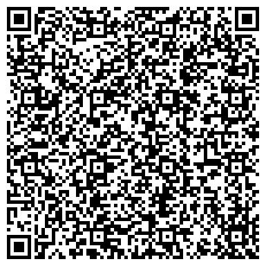 """QR-код с контактной информацией организации Частное предприятие Литературный Центр """"Гора Книг"""""""