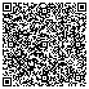 QR-код с контактной информацией организации Частное предприятие ЧП «Amir — S»
