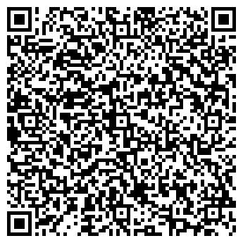 """QR-код с контактной информацией организации ЧП """"РЕККОМ"""""""
