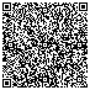 QR-код с контактной информацией организации ООО «Днепропак», Общество с ограниченной ответственностью
