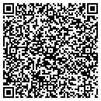 QR-код с контактной информацией организации ШАРМАН