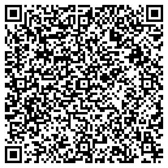 """QR-код с контактной информацией организации ТОВ """"ЭлитУпаковка"""""""