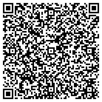 """QR-код с контактной информацией организации ТОВ """"Феникс"""""""
