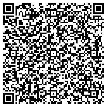 QR-код с контактной информацией организации ДП «СТРОЙЦЕНТР»