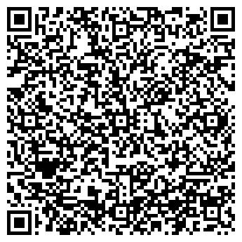 """QR-код с контактной информацией организации Общество с ограниченной ответственностью """"1 Вересня"""""""