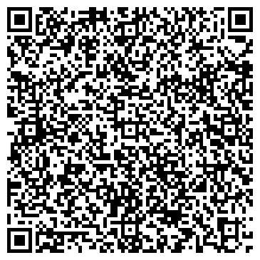 QR-код с контактной информацией организации ООО фирма «Катран КПК»