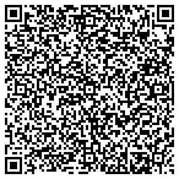"""QR-код с контактной информацией организации Интернет-магазин """"Мир Тианде"""""""