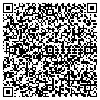 QR-код с контактной информацией организации Общество с ограниченной ответственностью ООО «Пакхауз»