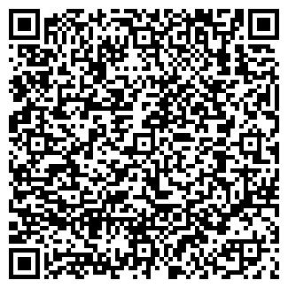 QR-код с контактной информацией организации «Элит плюс»