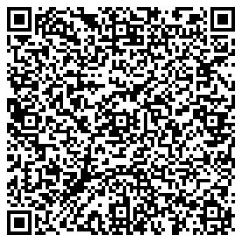 QR-код с контактной информацией организации «Вест Принт»