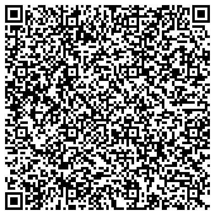 QR-код с контактной информацией организации АМИНА ТЕКСТИЛЬ