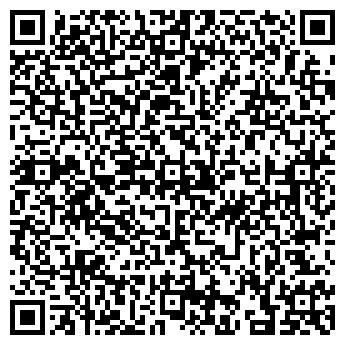 """QR-код с контактной информацией организации ЧП РА """"Формат"""""""