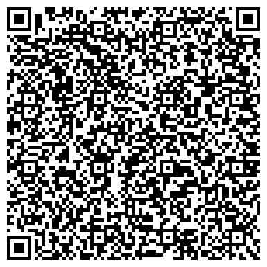 QR-код с контактной информацией организации Студия декоративной обработки стекла ОТРАЖЕНИЕ