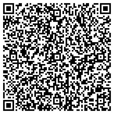"""QR-код с контактной информацией организации ЧП """"Интертэд"""""""