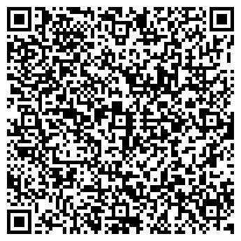 """QR-код с контактной информацией организации РА """"ФениксПлюс"""""""