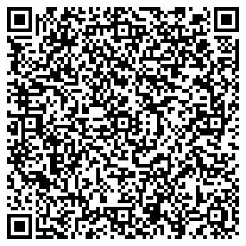 QR-код с контактной информацией организации Общество с ограниченной ответственностью Арт-студия «GaMmA»