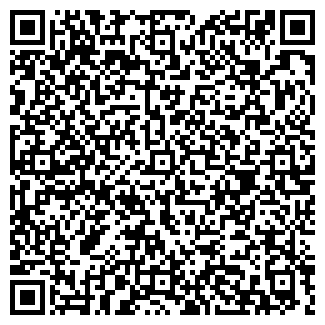 QR-код с контактной информацией организации Арт Папір