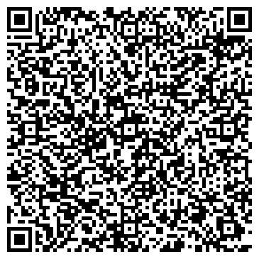 QR-код с контактной информацией организации Другая студия дизайна «Лотос»