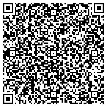 """QR-код с контактной информацией организации Общество с ограниченной ответственностью ООО """"РА """"Black and White"""""""